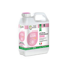 HeatGUARDEX®  Cleaner 820R