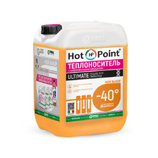 HotPoint® 40 ULTIMATE