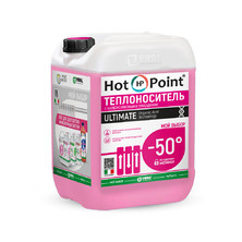 HotPoint® 50 ULTIMATE